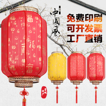 Lantern outdoor waterproof antique style classic Sheepskin winter melon farm advertising lanterns for the Lantern hotel