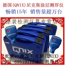 Толщиномер New York Knicks qnix42000/qnix4500 QNIX4200