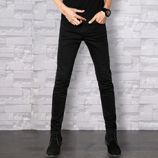 Jeans for men Chong Chen 209