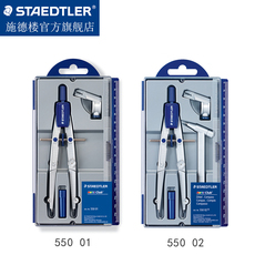 Циркуль The STAEDTLER 55001 STAEDTLER 550
