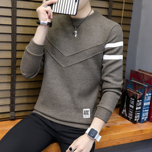 Fall and Winter 2019 New Men's Sweaters with Furry and Thickened Round-collar Pullovers Long-sleeved Men's Knitted Bottom Shirts