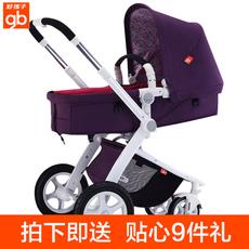 Четырёхколёсная коляска Goodbaby Gb GB08-w