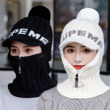 Hat, lady, winter, Korean version, cycling, electric vehicle, wind proof, ear protection, wool hat, warm keeping, plush, face protection, autumn and winter