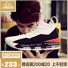The 16th Generation Basketball Shoes of James, the Genuine Noble, LBJ Joint Name Mandarin Ducks and Fifteen Soldiers, 11low Men's Shoes and Sports Shoes