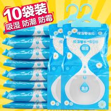 Влагопоглощающее средство Yoshiomi 10
