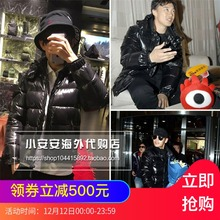 Moncler buying classic classic down jacket