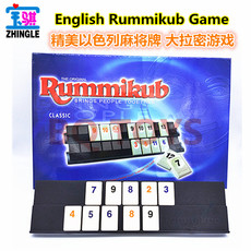 Израильская версия Маджонг Zhingle English Rummikub
