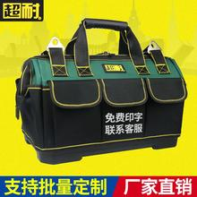 Super Resistant Electrical Toolkit Canvas Large Thickened Multifunctional Maintenance Package Wear Resistant Upgrade Single Shoulder Hardware Tool Bag