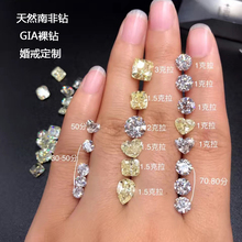 GIA natural nude diamond wedding ring female earring nail pendant chain jewelry custom 30 points 50 points 1 or 2 carats