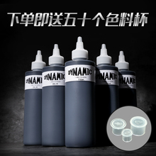 Paint Tattoo Color Black Diane Tattoo Small Tattoo Practice Pigment Ink Delivery Pigment Cup