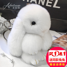 Декоративная подвеска AI bei Xuan abx01/05