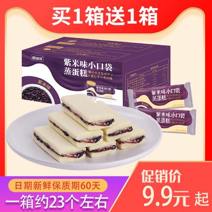 香当当食品旗舰店双十一/11.11优惠折扣活动