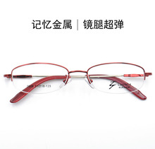 Memory metal eyeglass frame for women with myopia and anti blue light glasses, color changing eyeglass frame with degrees, half frame ultra light glasses