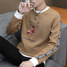 New Men's Long Sleeve T-shirt, Round-collar Spring Dress, Youth Handsome Fashion Guard, Loose Autumn Dress and Bottom Shirt
