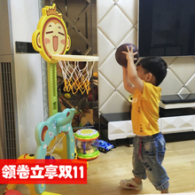 Children's basketball rack baby can lift basket shooting basket basketball indoor household boy toys 1-2-3-4 years old