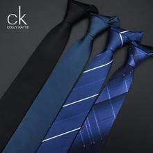 Colly Katte&ck领带男正装商务7cm真丝韩版学生上班职业结婚黑色