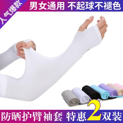 双十一/11.11昭雪服饰旗舰店优惠折扣活动