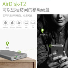 DM T2 remote hard disk box 2.5 inch serial private cloud storage mobile phone remote access backup encryption