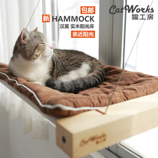 Кровати Catworks cat Studio