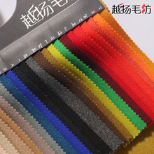Yueyang wool spinning full wool double faced wool woolen overcoat fabric for men and women's wear