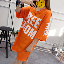 South Korea ulzzang summer new short sleeve student dress