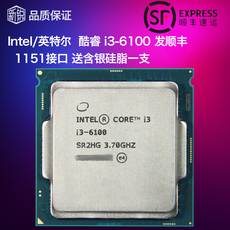 Процессор Intel I3-6100 3.7G CPU LGA1151