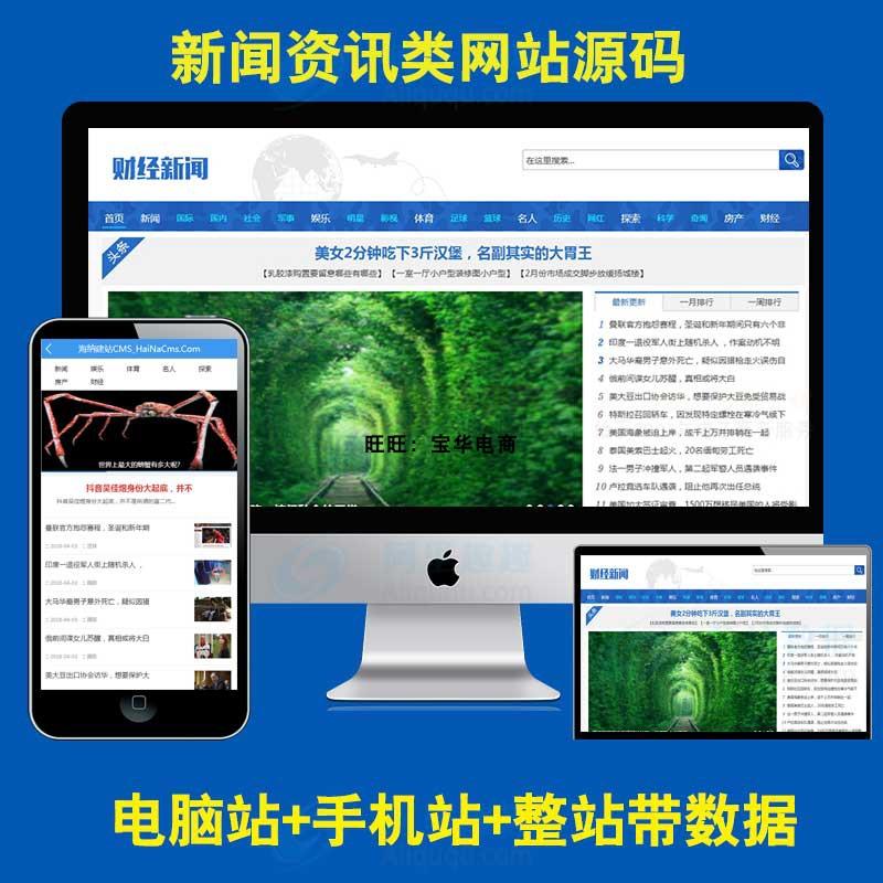 可以免费下载源码网站推荐(免费商城网站源码) (https://www.oilcn.net.cn/) 综合教程 第1张