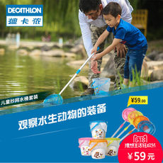 рыболовная сеть Decathlon 8157082 CAPERLAN