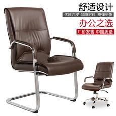 кресло для посетителей Recalling naiya