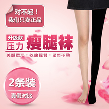 Pressure, spring, autumn and winter, with velvet bottoming, silk hooking and tights.