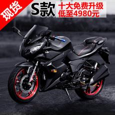 Мотоцикл Baodiao Motorcycle 150cc