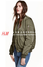 Women's insulated jacket H&M 0427951005 HM