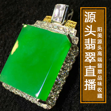 Jade carving master hall live broadcast room jewelry jade 18 K gold pendant safety buckle Buddha leaves private photo invalid