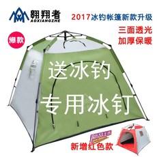 Аксессуары для палатки