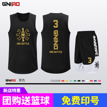Summer basketball suit men's custom big yards jersey game training sports uniform breathable quick-drying vest printing