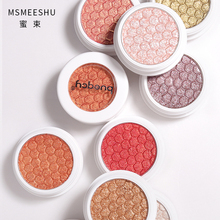 Ins eyeshadow, pearl powder, waterproof, monochrome, small autumn, winter, series, portable, compact, inexpensive, Chinese products.