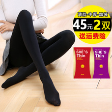 Pressure flesh-colored velveted and thicker silk stockings