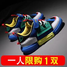 Children's leisure children winter boy's spring boy sports shoes
