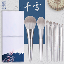 LADES/ blue ti si thousand snow 8 makeup brush set loose powder brush red blush brush eye shadow brush bucket