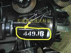 Дифференциал M20 S2H2