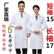 Униформа для медперсонала 89