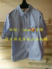 Блузка 专柜现货代购mikibana米可芭娜2017年夏款正品上衣m72ts0801原599
