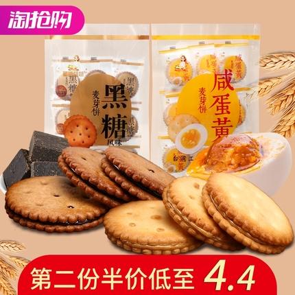 双十一/11.11橘客旗舰店优惠折扣活动
