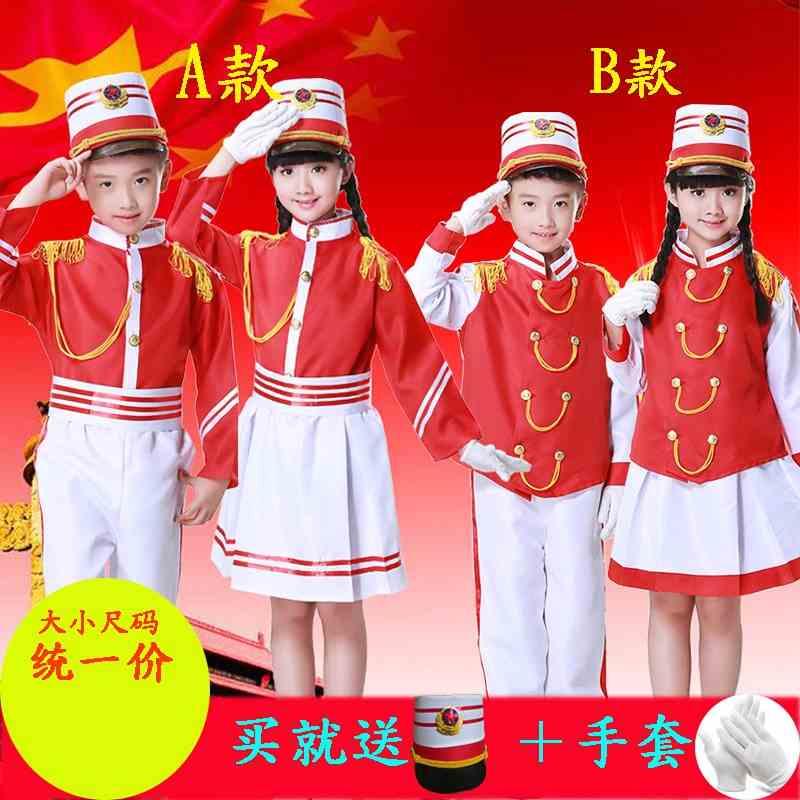 幼儿园小学生升旗手服装儿童国旗班仪仗队鼓号队演出服护旗手服装