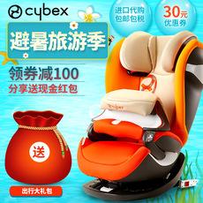 Детские переносные сидения Cybex Pallas M-fix9