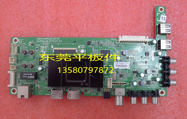 49E3500//50E3500//55E3500 Mainboard 5800-A9R200-0P50//0P60//0P70