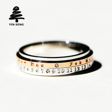 18K gold rings, time rings, jewellery, custom, platinum, rose, gold, genuine, couple, marriage, and ring.