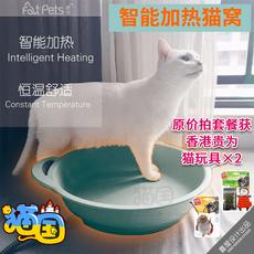 Лежанка для животных Fertilizer pet