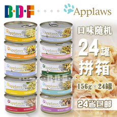 Aipushi Applaws 156g*24