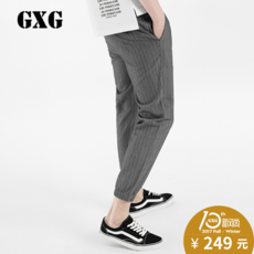 Casual pants GXG 172802412 2017